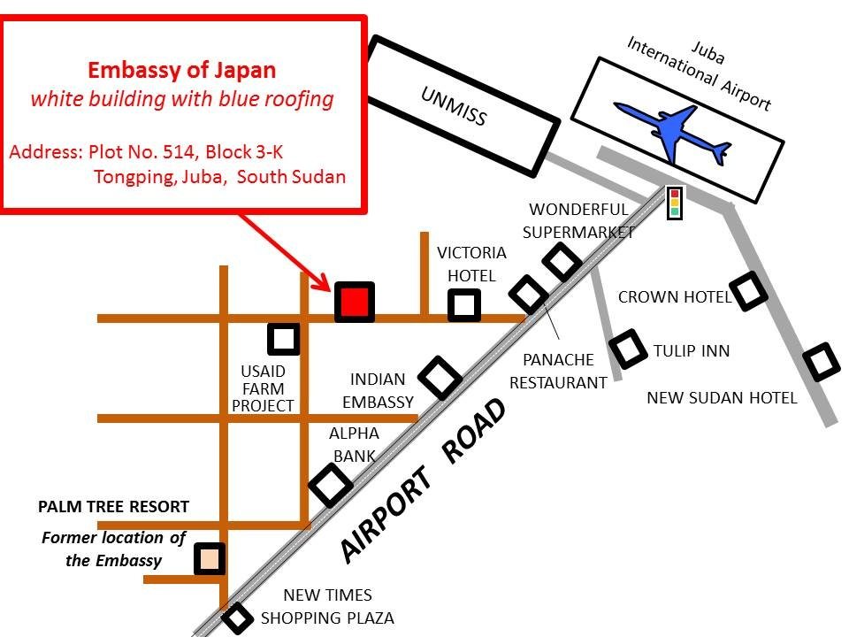About Us : Embassy of Japan in South Sudan